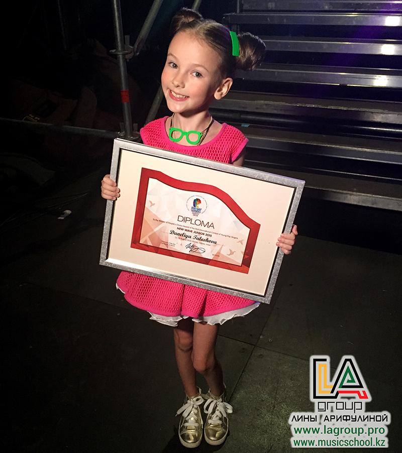 Участница от Казахстана, ученица Школы Лины Арифулиной (Алматы), Данэлия Тулешова стала призером музыкального конкурса «Детская новая волна».