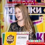 detskoe_karaoke_liny_arifulinoy_02
