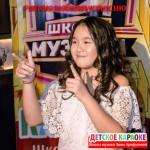 detskoe_karaoke_liny_arifulinoy_03