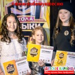detskoe_karaoke_liny_arifulinoy_04