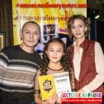 detskoe_karaoke_liny_arifulinoy_05