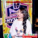 detskoe_karaoke_liny_arifulinoy_06