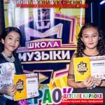 detskoe_karaoke_liny_arifulinoy_07