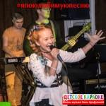 detskoe_karaoke_liny_arifulinoy_09