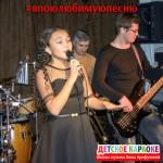 detskoe_karaoke_liny_arifulinoy_10