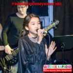 detskoe_karaoke_liny_arifulinoy_13