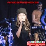 detskoe_karaoke_liny_arifulinoy_14