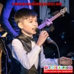 detskoe_karaoke_liny_arifulinoy_17
