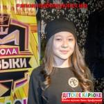 detskoe_karaoke_liny_arifulinoy_20