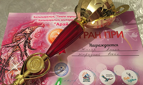 Ученики Школы музыки Лины Арифулиной заняли призовые места в телевизионном проекте-фестивале творчества «ТАҢҒЫ ШҰҒЫЛА»